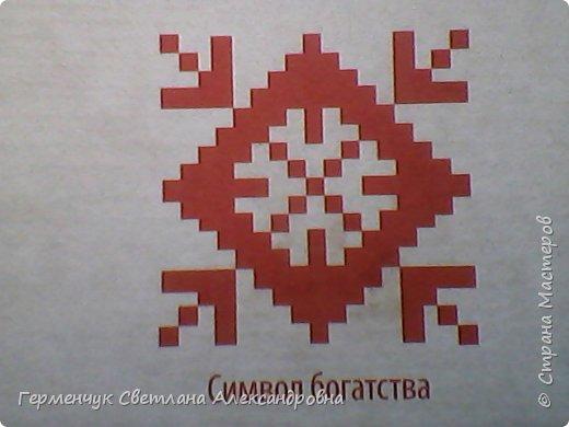 Это веер  на тематику  - Беларусь. Изготовила  его для классного уголка. фото 13