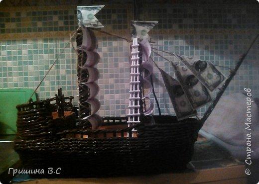 Мой денежный кораблик!!!! фото 2