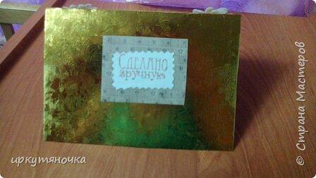 Вот такую открыточку сделала по игре http://stranamasterov.ru/node/1043848?tid=675. Маленькими шажочками пытаюсь осваивать скрапбукинг фото 3