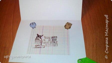 Вот такую открыточку сделала по игре http://stranamasterov.ru/node/1043848?tid=675. Маленькими шажочками пытаюсь осваивать скрапбукинг фото 2