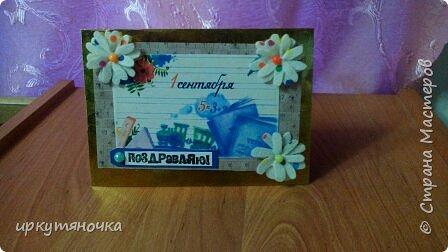 Вот такую открыточку сделала по игре http://stranamasterov.ru/node/1043848?tid=675. Маленькими шажочками пытаюсь осваивать скрапбукинг фото 1