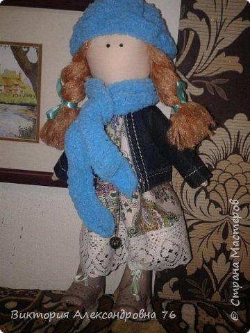 Интерьерная кукла в подарок любимому учителю моего сына  - преподавателю английского языка Ганиной Елене Анатольевне.   фото 20
