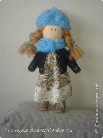 Интерьерная кукла в подарок любимому учителю моего сына  - преподавателю английского языка Ганиной Елене Анатольевне.   фото 24