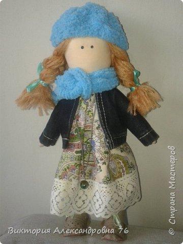 Интерьерная кукла в подарок любимому учителю моего сына  - преподавателю английского языка Ганиной Елене Анатольевне.   фото 1