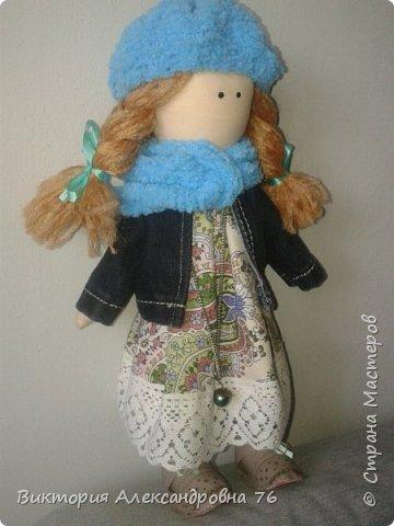 Интерьерная кукла в подарок любимому учителю моего сына  - преподавателю английского языка Ганиной Елене Анатольевне.   фото 26