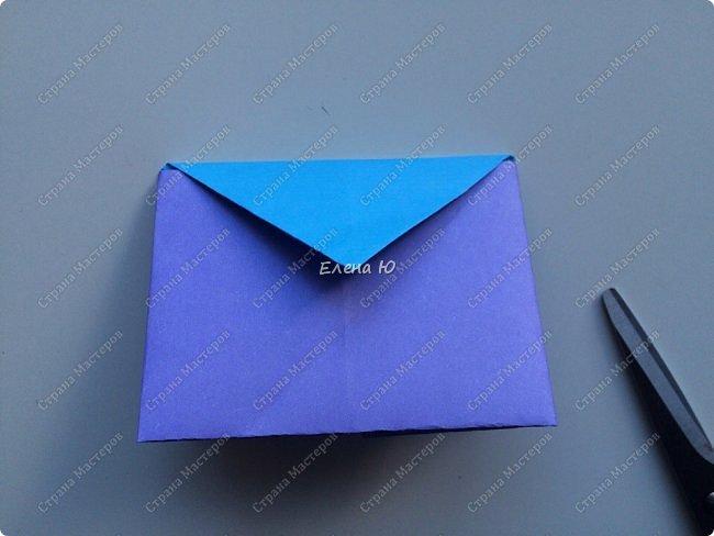Предлагаю к знаменательному для всех событию сложить такой портфельчик в технике оригами:  фото 11