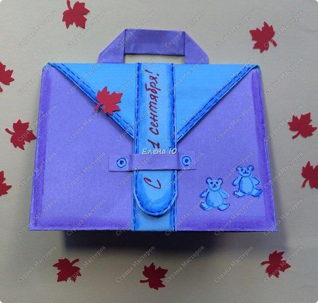 Предлагаю к знаменательному для всех событию сложить такой портфельчик в технике оригами:  фото 1