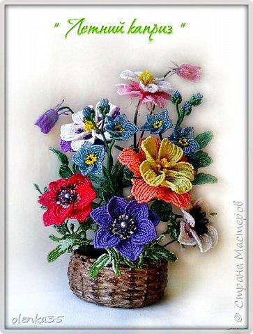 Моя первая цветочная композиция.Название оправдывает себя..каприз,потому что давно мечтала что-то подобное сотворить,ну и летний...потому что летом...Корзинка сделана из газетных трубочек.