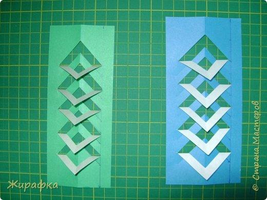 Вот такие закладки мы делали в те далёкие времена, когда деревья были большими, а я училась в начальной школе. фото 16
