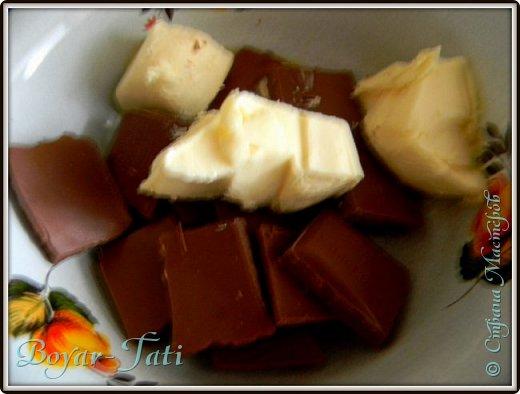 На просторах интернета нашла очень простой рецепт шоколадного пирога,решила непременно попробовать. Получился вкусный и очень шоколадный пирог к чаю)  Ингредиенты: 1,5 ст. муки  3 ст. л. какао  1 ст. сахара (я взяла пол стакана) 1 ч. л. разрыхлителя  0,5 ч. л. соли  1 ч. л. уксуса  1 пакетик ванилина  5 ст. л. растительного масла  1 ст. воды  фото 5