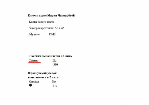 """""""Первая любовь""""  фото 3"""