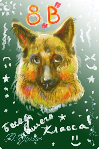 У меня маленькая радость - подарили графический планшет! :) Странно, но я пока рисовала на компьютере только кошек и собак... Сама не знаю почему))) фото 3