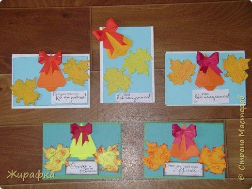 Внизу мои открытки для примера. фото 2