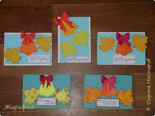 Внизу мои открытки для примера. фото 1