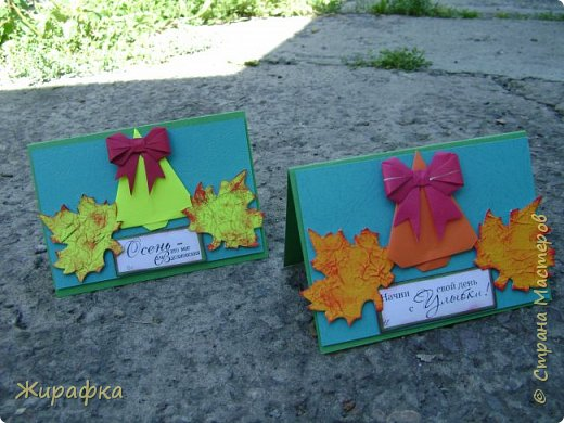 Внизу мои открытки для примера. фото 8