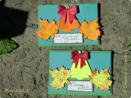 Внизу мои открытки для примера. фото 9
