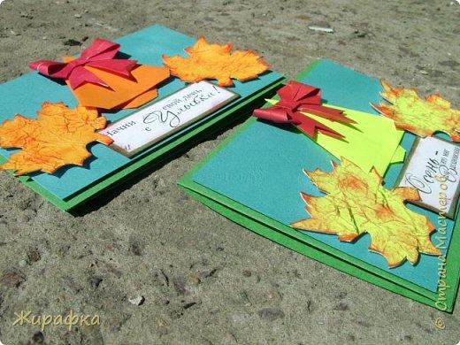 Внизу мои открытки для примера. фото 10