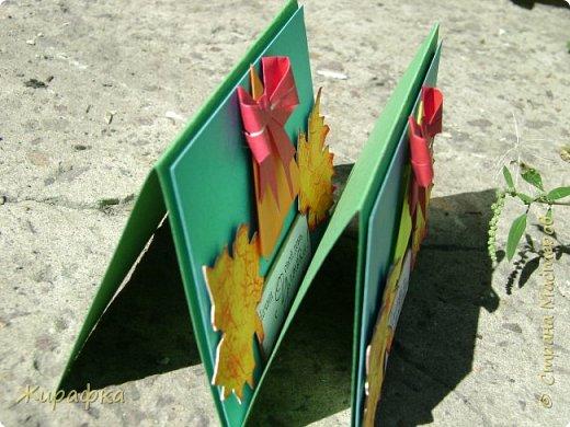 Внизу мои открытки для примера. фото 11