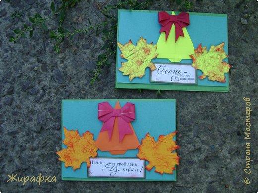 Внизу мои открытки для примера. фото 12