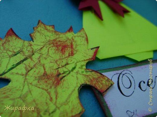 Внизу мои открытки для примера. фото 14