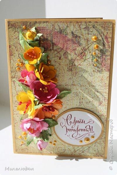 Здравствуйте! Еще одна летне-осенняя открыточка. С моими непонятно какого сорта цветами. фото 2