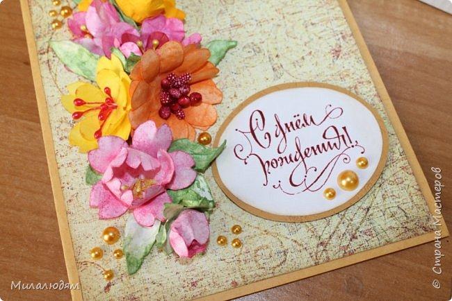 Здравствуйте! Еще одна летне-осенняя открыточка. С моими непонятно какого сорта цветами. фото 3