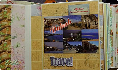 Альбом об отпуске. Много фото! фото 7
