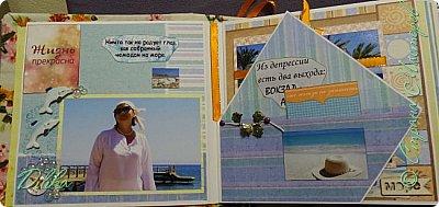 Альбом об отпуске. Много фото! фото 9