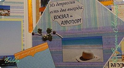Альбом об отпуске. Много фото! фото 12