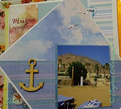Альбом об отпуске. Много фото! фото 13