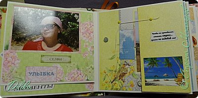 Альбом об отпуске. Много фото! фото 16
