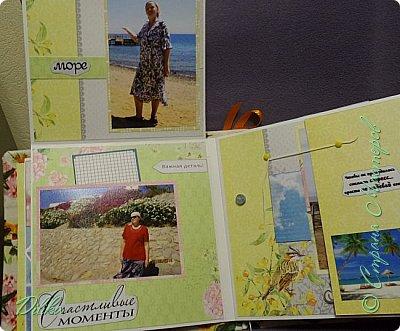 Альбом об отпуске. Много фото! фото 17