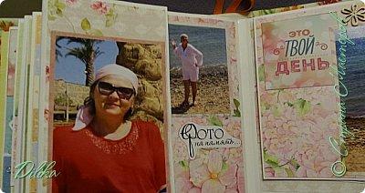 Альбом об отпуске. Много фото! фото 33