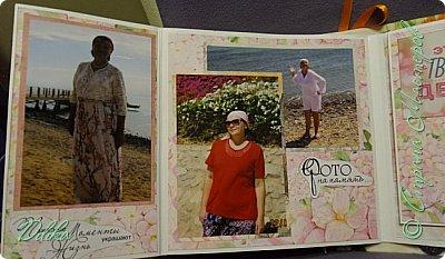 Альбом об отпуске. Много фото! фото 34