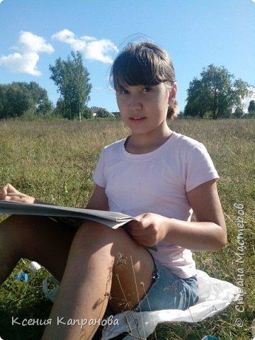 Привет,всем я так по вам соскучилась и этим летом я отдыхала  в деревне  и там я нарисовала этот рисунок. фото 3