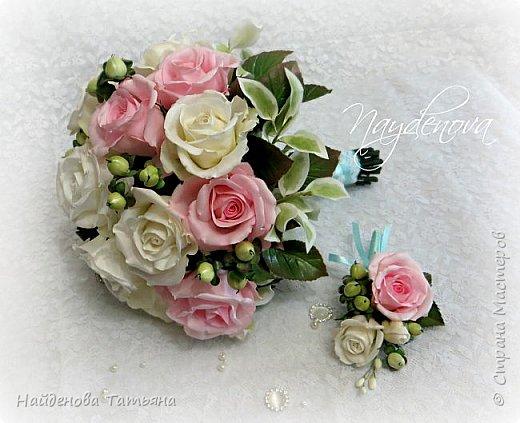 Свадьба )))) фото 1