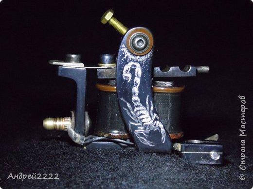 Всем здрассти!  Вот решил попробовать декорировать изделие из металла, а именно раму тату машинки. Изначально рама отполирована и покрыта воронением, в цвет воронова крыла. фото 3