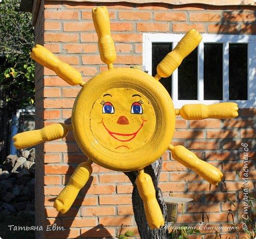 Привет всем! Вот и подходит к концу наше жаркое, наполненное разными интересными событиями лето. Жаль с ним расставаться, ведь столько хороших событий и радостных сюрпризов оно нам принесло! Но мы не будем сильно грустить по тёплым летним денькам, мы продлим наше лето своими руками! ;) Вот я и решила сделать на дачном участке милое солнышко,которое будет согревать своей улыбкой даже холодной зимой и дождливой осенью!:)  Предлагаю вашему вниманию несколько поэтапных фото, как делалось это солнышко! фото 1
