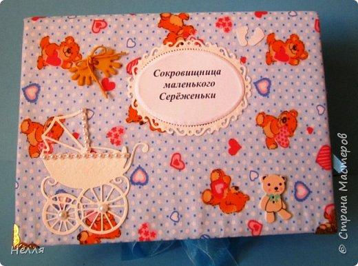 Такую сокровищницу сделала для мальчика по МК Аси Мищенко Использовала   белый ватман с рисунком( лён),  очень красивый, но коробочки для прочности сделала двойные. На одну коробочку нужен лист А3.  фото 1