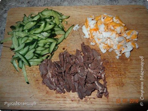 Всем добрый вечер. Угощаю вкусным и сытным салатом со свиным сердцем. фото 2