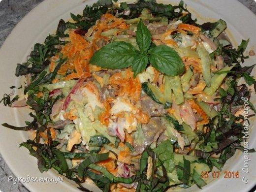 Всем добрый вечер. Угощаю вкусным и сытным салатом со свиным сердцем. фото 1