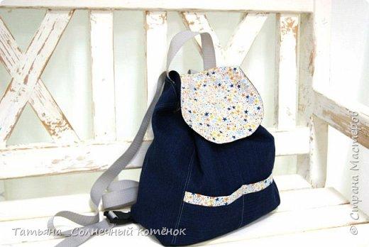 Рюкзачок, сумочка и косметичка фото 2
