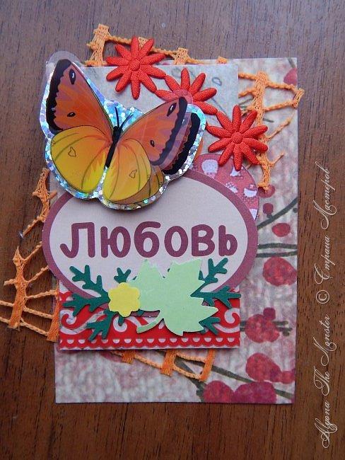 """Приветствую всех жителей Страны Мастеров! Представляю новую серию карточек """"Бабочки"""" фото 3"""
