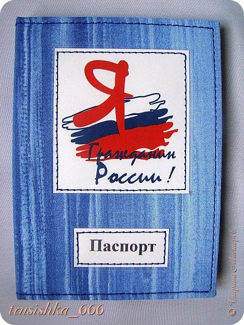 """Вот и обложечки готовы, это второе, что хочу показать Вам сегодня. И опять же все поедет к маме, подружка увидела у нее обложку на паспорт, которую я ей делала, и тоже очень захотела. Но... обязательное условие - надпись """"Гражданочка-Россияночка"""" с красивой леди.  Ну а потом мама сказала сделать не одну, а несколько обложек для женщин и мужчин, получилось по 5 штук. Женские мягкие, мужские твердые.  Что-то машинка у меня то шьет, то не шьет, строчка ездит, ну уж как получилось, что пенять на зеркало, коли рожа не вышла, как говорится... фото 8"""