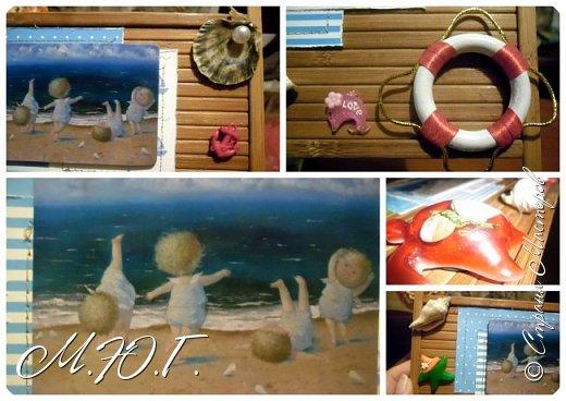 """Открыточка для игры """"Море зовет"""",Хвастик Эл пока еще не выставила,но посылочку уже получила фото 8"""