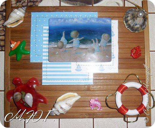 """Открыточка для игры """"Море зовет"""",Хвастик Эл пока еще не выставила,но посылочку уже получила фото 7"""