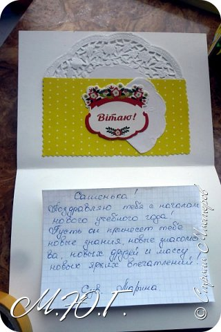 """Открыточка для игры """"Море зовет"""",Хвастик Эл пока еще не выставила,но посылочку уже получила фото 10"""