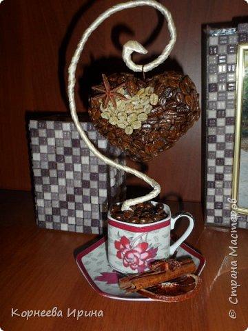 Кофейное сердце фото 1