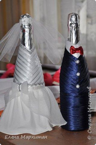 Мои жених и невеста