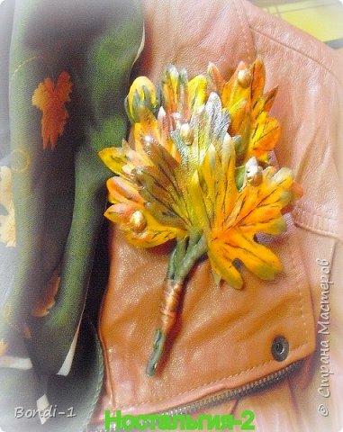 """Вот... такая кленовая веточка у меня сотворилась. Кленовые листья, которые мне страшно нравятся... разноцветные и изумительно красивые осенью. У нас таких кленов нет  (впрочем, так же как и осени))) Отсюда и название веточки """"Ностальгия"""". Сделана конкретно для моей любимой рыжей жилетки """"вестерн"""", вот так и сфотографировала с шейным платком...как должно носиться)))  фото 2"""